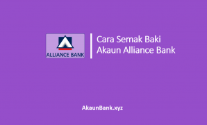 Cara Semak Baki Akaun Alliance Bank