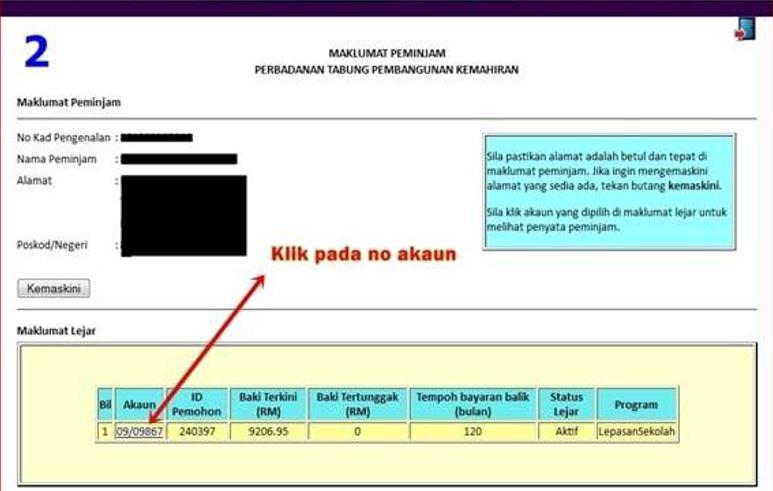 Cara Mudah Semakan Baki Pinjaman Ptpk Online